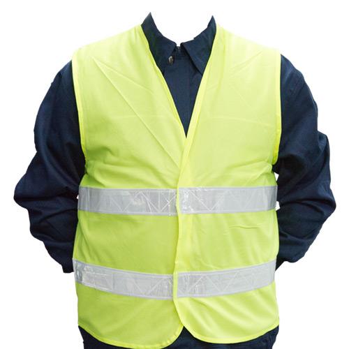 İş Kıyafetleri / Fosforlu İkaz Yeleği