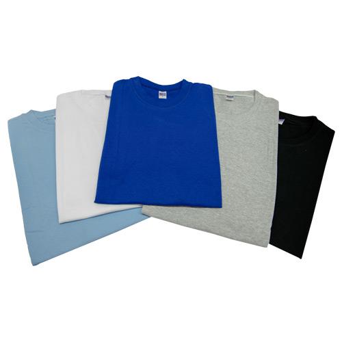 İş Kıyafetleri / Yazlık Bisiklet Yaka Penye T-Shirt