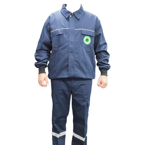 İş Kıyafetleri / Alt Üst Takım İş Elbisesi